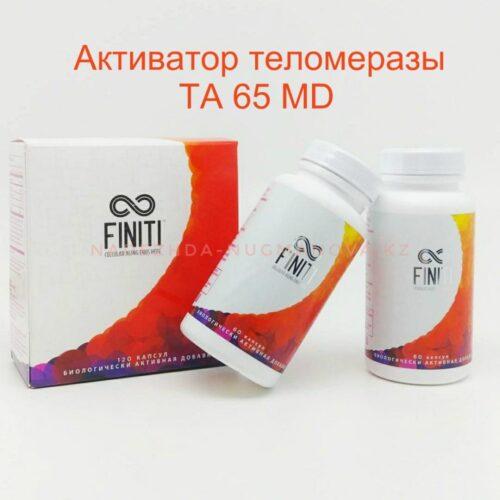 Finiti Активатор теломеразы TA 65 MD