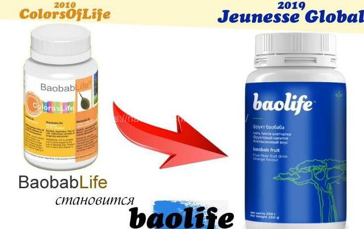Baolife Баобаб Лайф Jeunesse