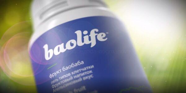 Baolife Jeunesse купить в Алматы