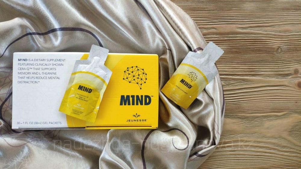 Майнд M1ND (Mind) средство для мозга и памяти Жанес