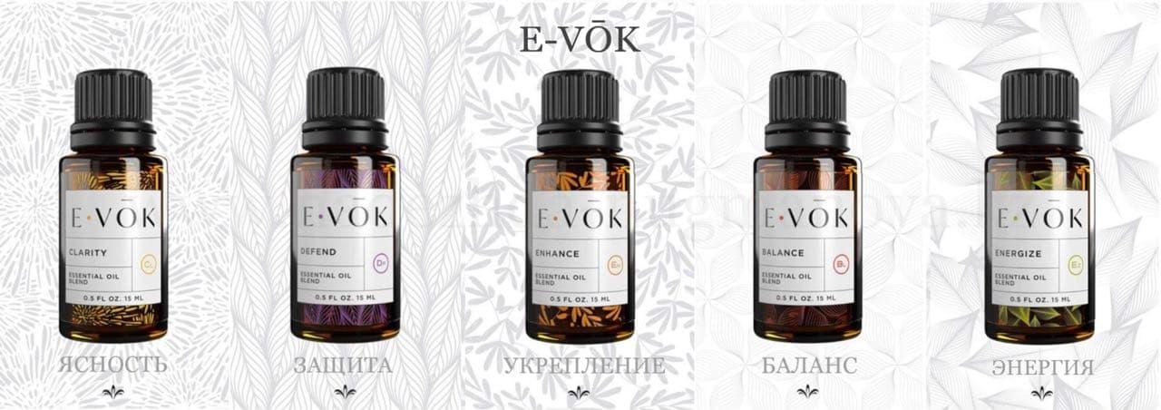 E-VOK - смеси эфирных масел 5 популярных смесей
